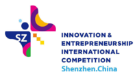 ShenzhenCompetitionLogo